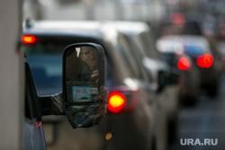 Пробки в городе. Москва, машины, пробки, зеркало заднего вида, трафик, автомобили, автотранспорт