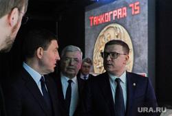 Андрей Турчак и Алексей Текслер на встрече с ветеранами. Челябинск, мякуш владимир, текслер алексей, турчак андрей
