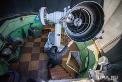 Наблюдение за солнечным затмением в Коуровской обсерватории. , телескоп, обсерватория