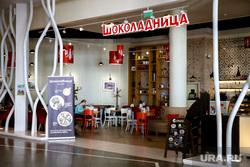 Аэропорт «Кольцово». Екатеринбург, кафе шоколадница