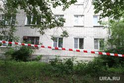 Взрыв в общежитии по адресу Тельмана, 10. Курган, жилой дом, лента ограждения