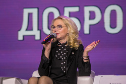 Международный Форум Добровольцев в Москве на ВДНХ. Москва, голикова татьяна, портрет