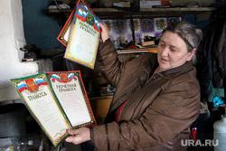 Станция Кособродск ( Лазарева Лариса) Курганская обл, грамоты, лазарева лариса