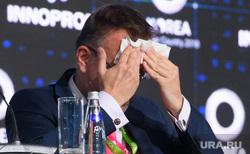 ИННОПРОМ-2018. Первый день международной выставки. Екатеринбург, атрашкин антон, вытирает пот