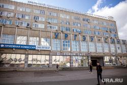 Виды Екатеринбурга, ургэу, синх