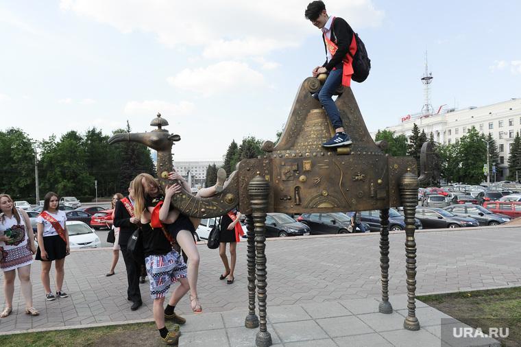 Выпускники Челябинск