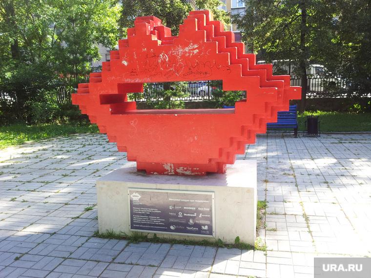 Памятники. Челябинск