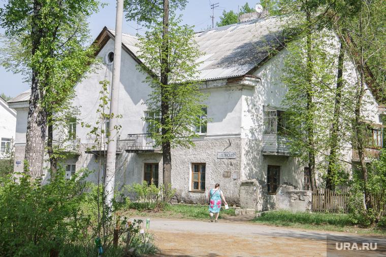 Микрорайон Гайва. 5 зона построенная немецкими пленными в 1951 году. Пермь