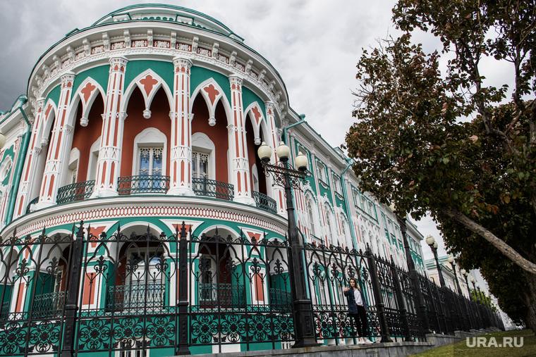 Селфи. Екатеринбург