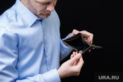 Клипарт. Сургут , зарплата, экономика, бюджет, прожиточный минимум, деньги, доход, экономика, кошелек пустой