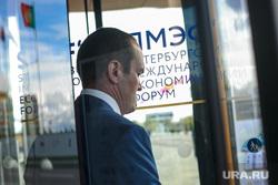 Санкт-Петербургский международный экономический форум. Первый день. Санкт-Петербург, портрет, игнатьев михаил