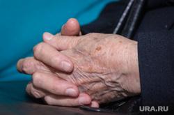 Клипарт. Магнитогорск, пенсионер, старость, руки пенсионера