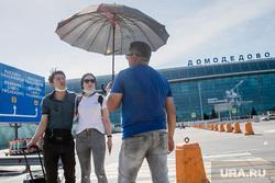 Аэроэкспресс, клипарт. Москва, аэропорт, отдых, жара, лето, домодедово, путешествия, туризм, перелет