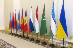 Флаг Украины на Заседание Межправительственного совета по сотрудничеству в строительной деятельности. Тюмень, флаг украины, флаги снг