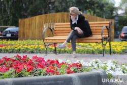 Виды города. Курган, скамейка, безработица, клумба, парк, одиночество, цветы, девушка, обустройство города