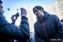 Одиночные пикеты в поддержку пострадавших на журналистов и правозащитников. Москва, верзилов петр
