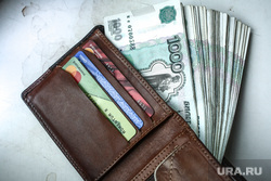Клипарт по теме Деньги. Москва, кошелек, пачка денег, банкноты, деньги, рубли, тысячные купюры, кредитные карты, кредитки