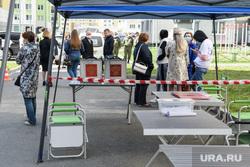 Презентация шатров для голосования за поправки в Конституцию РФ. Екатеринбург, мобильный пункт голосования