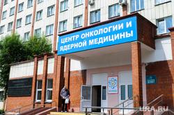 Челябинский областной клинический центр онкологии и ядерной медицины. Челябинск, крыльцо, вход, врачи, челябинск, онкоцентр, центр онкологии, радиология