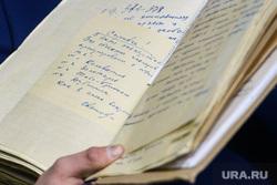 Пресс-конференция свердловской облпрокуратуры по делу о гибели группы Дятлова. Екатеринбург, архивные документы