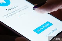 Мессенджер Telegram на русском. Екатеринбург, смартфон, интернет, общение, сеть, гаджет, мессенджер, telegram, приложение, телеграм, русский язык