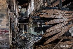 Пожар в заброшенной больнице в Зеленой роще. Екатеринбург, пожарище, разруха, обгоревший дом