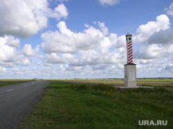 Клипарт. Екатеринбург, граница, пограничный столб, трасса