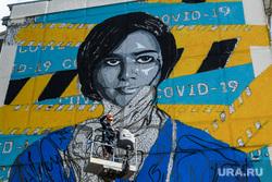 Создание граффити «Виктория». Екатеринбург, coronavirus, граффити виктория