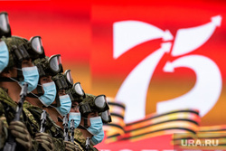 Генеральная репетиция Парада Победы на площади 1905 года. Екатеринбург, парад победы, репетиция парада, город екатеринбург, военнослужащие, 75лет победы