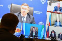 Совещание в полпредстве с Владимиром Якушевым по вкс. Екатеринбург