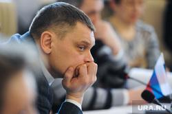 III заседание рабочей группы общественной палаты по строительству Томинского ГОК. Челябинск, задумчивость, махов михаил
