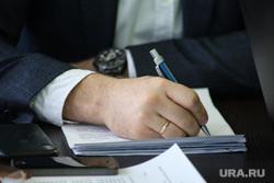 Общественный совет департамента регулирования цен и тарифов. Курган, депутат, чиновник, руки
