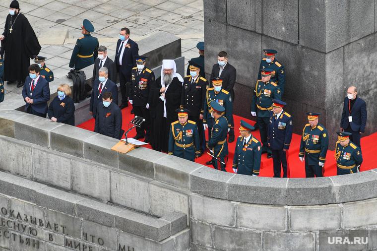 Парад, верхняя точка (необр). Екатеринбург