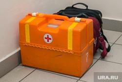 Разное. Курган, аптечка, красный крест, медицина, медицинские сумки