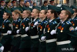 Парад Победы. Екатеринбург, курсанты, парад, девушки в форме, торжественный марш