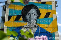 Создание граффити «Виктория». Екатеринбург, covid-19, coronavirus, граффити виктория, улица волгоградская190, социальное граффити