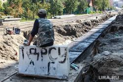 Ремонт улицы Комсомольской. Тюмень, ремонт дороги, тдрсу