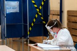 Голосование по внесению поправок в Конституцию РФ в гимназии №104. Екатеринбург, голосование, поправки в конституцию, общероссийское голосование, голосование по поправкам в конституцию