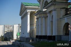 Усадьба Харитонова-Расторгуева. Екатеринбург