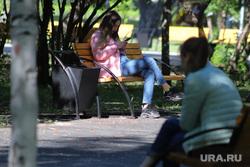 Нарушение режима самоизоляции жителями города. Курган, телефон, девушка, отдых, студенты, лето в городе