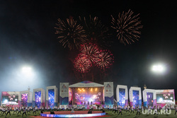 День города на Центральном стадионе. Магнитогорск, салют, сцена, магнитогорск, день города, центральный стадион, праздник