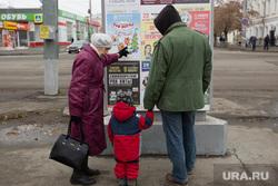 Митинг ЛДПР в день народного единства на территории центрального рынка. г. Курган  , афиша, бабушка с внуком