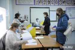 Голосование по поправкам в Конституцию РФ. Тюмень
