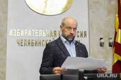 Пресс-конференция Сергея Обертаса в облизбиркоме. Челябинск, обертас сергей, избирком