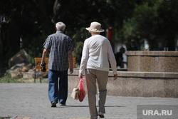 Виды города. Курган, дедушка, бабушка, пенсия, пенсионный возраст, пенсионеры