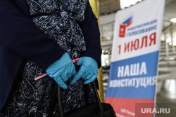 Общероссийское голосование по поправкам в Конституцию России. Курган , перчатки, медицинская маска, резиновые перчатки, голосование, поправки в конституцию, общероссийское голосование, участок голосования, наша конституци