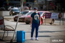 Екатеринбург во время режима самоизоляции по COVID-19, виды екатеринбурга