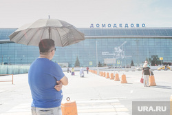 Аэроэкспресс, клипарт. Москва, аэропорт, жара, лето, домодедово