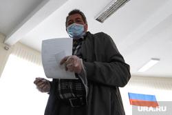 Общероссийское голосование по поправкам в Конституцию России. Курган , перчатки, медицинская маска, мужчина, резиновые перчатки, голосование, бюллетень, поправки в конституцию, общероссийское голосование, участок голосования
