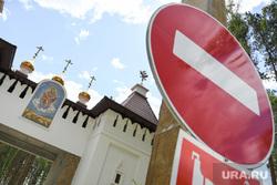 Среднеуральский женский монастырь. Свердловская область, среднеуральский женский монастырь, знак кирпич